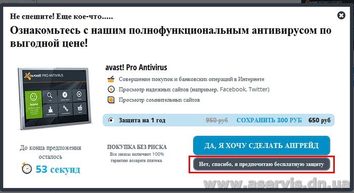 Инструкция по работе с ккм орион 100к