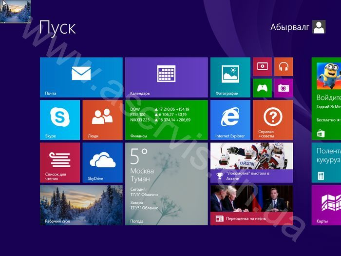 Меню Пуск Windows 8.1
